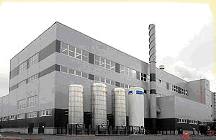 Удовлетворил иск компании гросстемс, которая требовала взыскать с нево табак 120 млн рублей, которые табачная